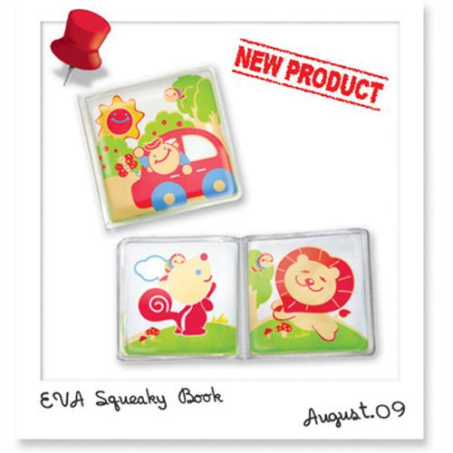 EVA Squeaky Book