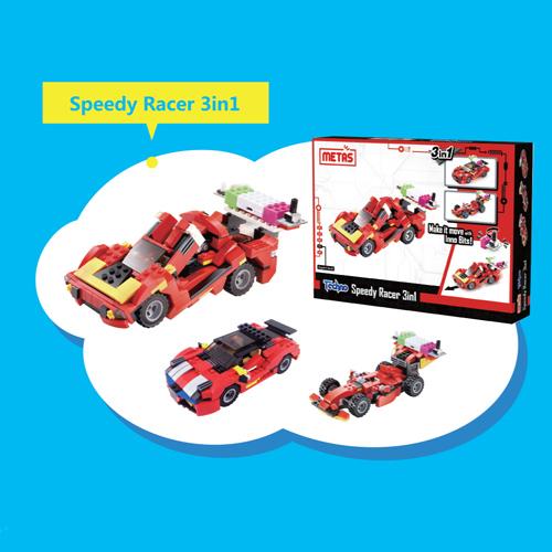 Speedy Racer 3 in 1