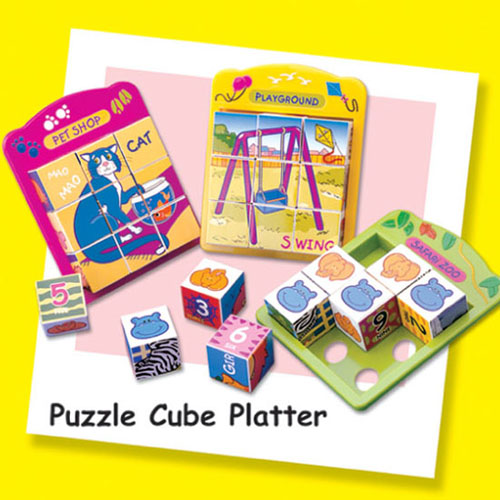 Puzzle Cube Platter
