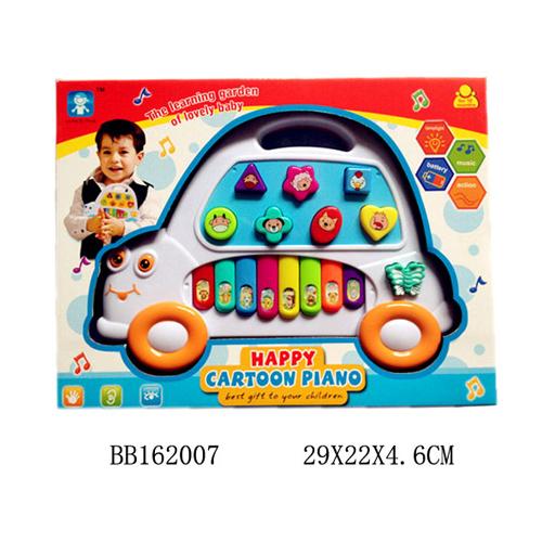 Happy Cartoon Piano