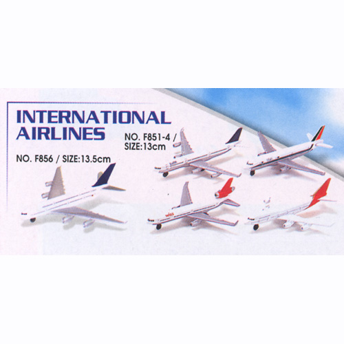 Internadtional Airlines