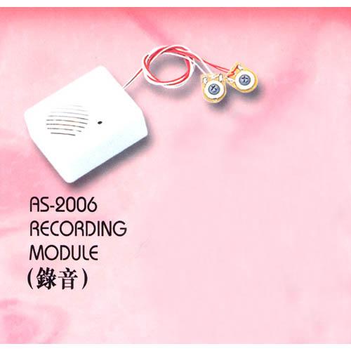 Recording Module