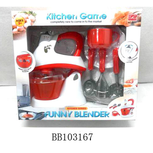 Kitchen game - Funny Blender