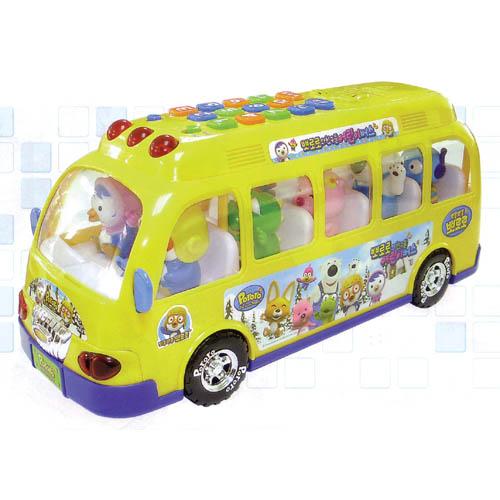 Music School Bus