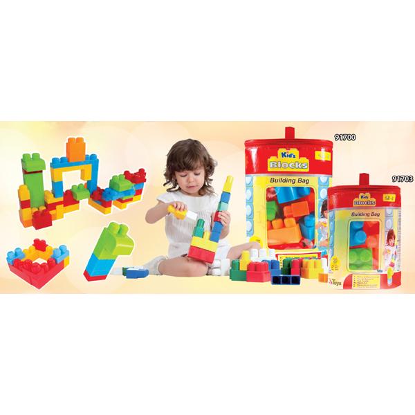 Kid's Blocks - Building Bag