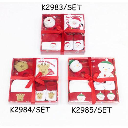 Baby gift set - Christmas