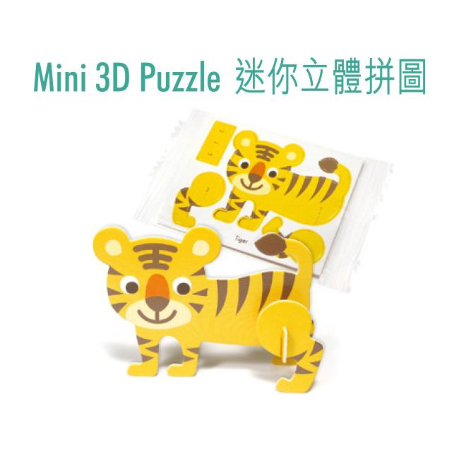 Mini 3D Puzzle