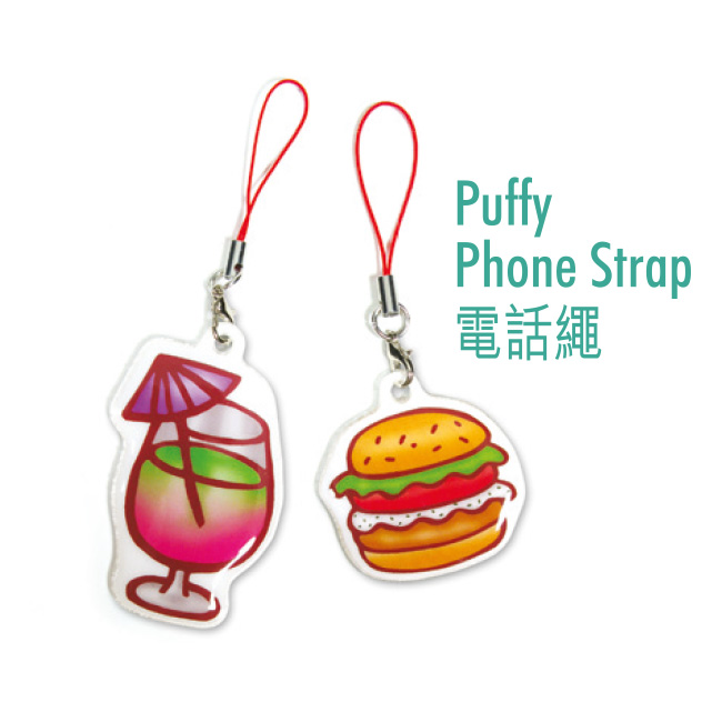 Puffy Phone Strap