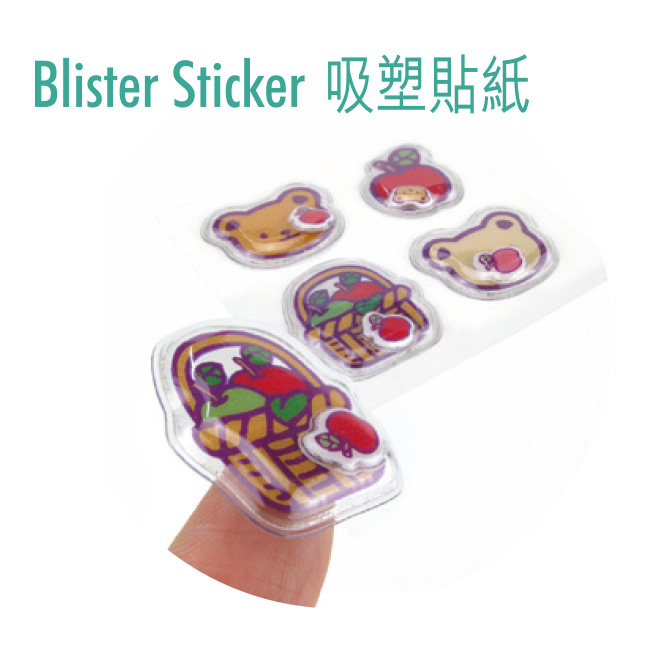 Blister Sticker