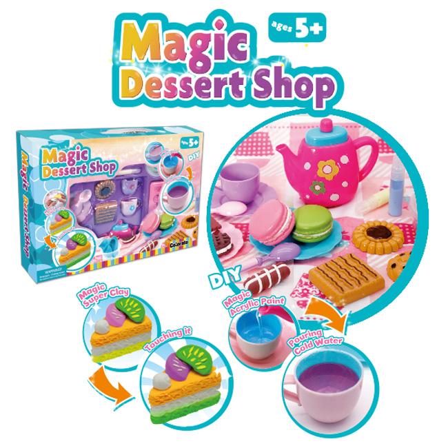 Magic Dessert Shop