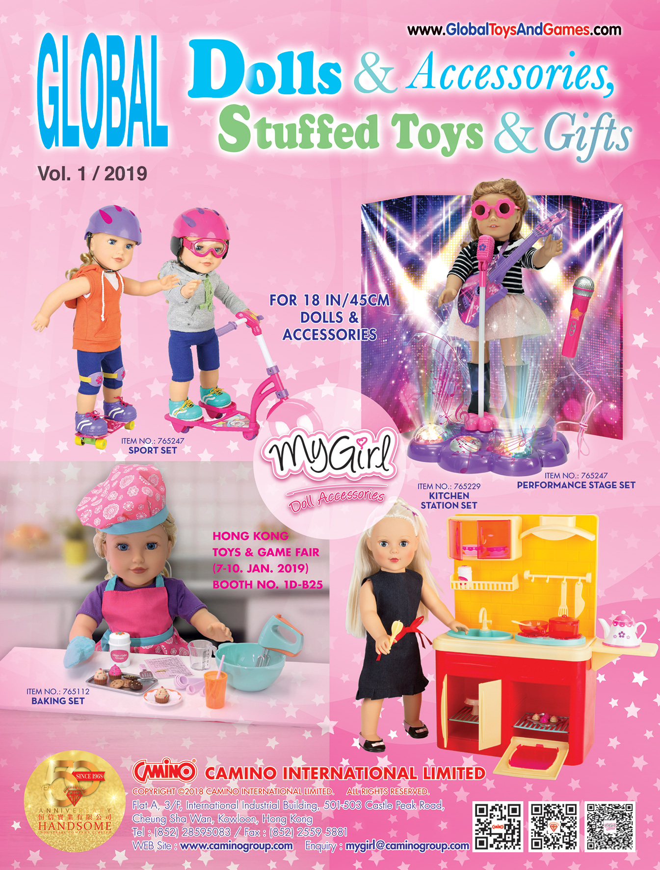 Global Dolls & Accessories, Stuffed Toys & Gifts
