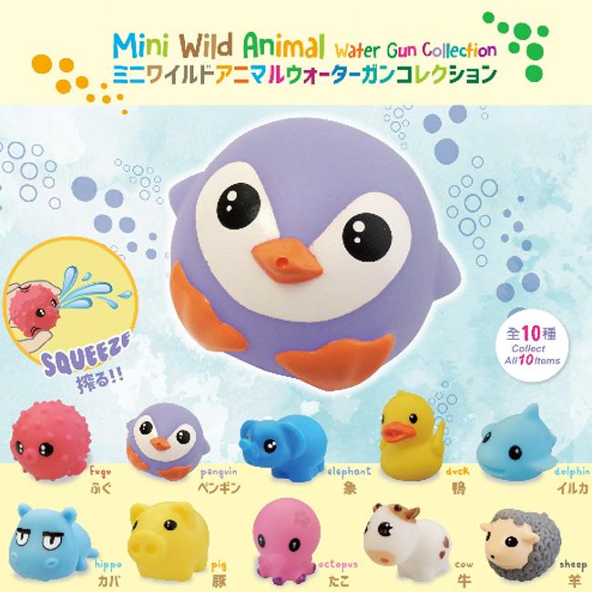 Mini Wild Animal Water Gun Collection