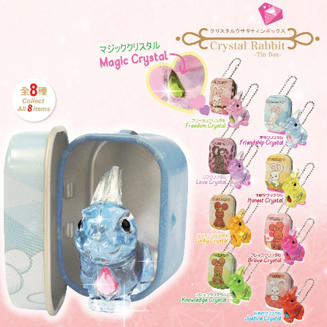 Crystal Rabbit & Tin Box