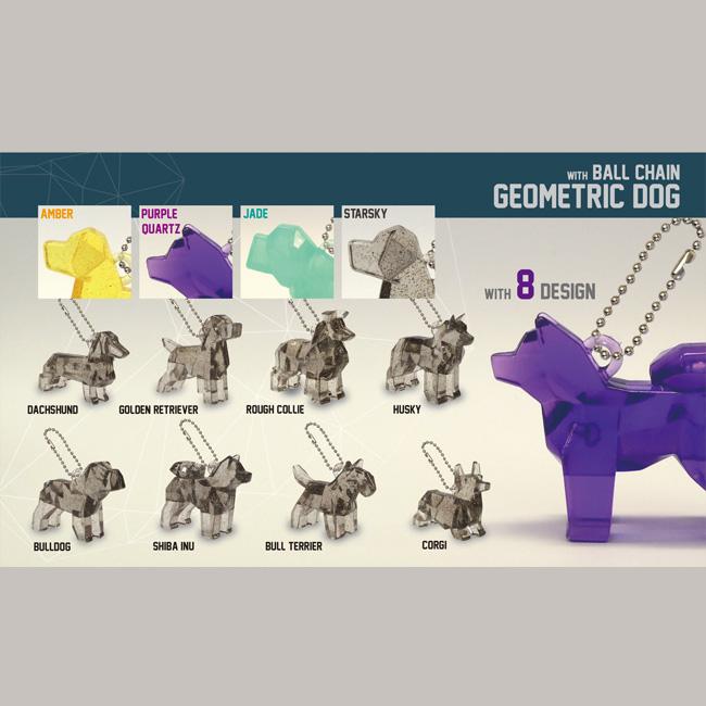 Geometric Dog with Ball Chain