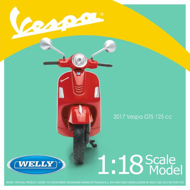 2017 Vespa GTS 125 cc