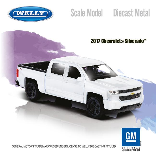 2017 Chevrolet® Silverado™
