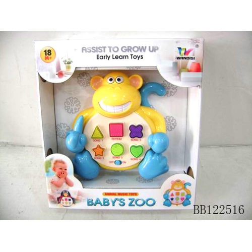 Animal Music Toys - Baby's Zoo