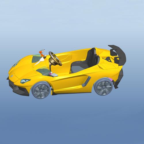Ride-On Car (Lamborghini Aventador - Yellow)