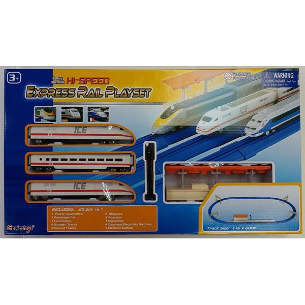 Hi Speed Express Rail Play Set - Germany (Small)