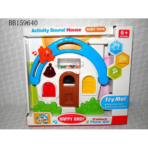 Activity Sound House