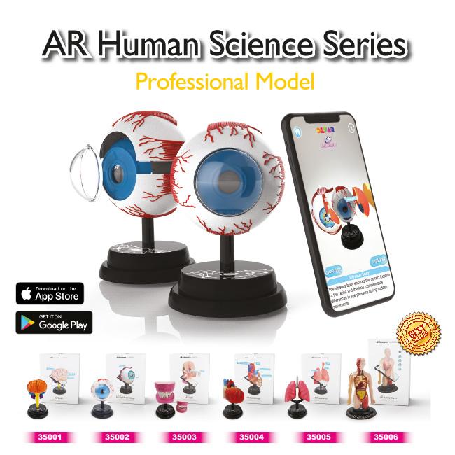 AR Human Science Series