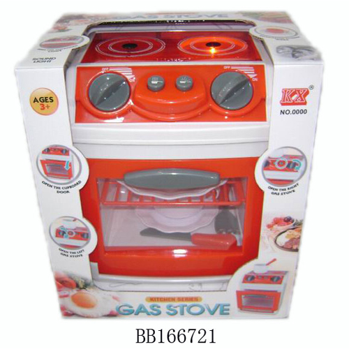 Kitchen game - Gas Stove