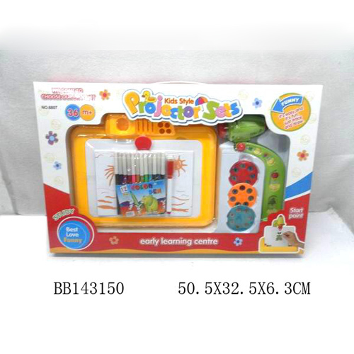 Kids Style Projector Sets