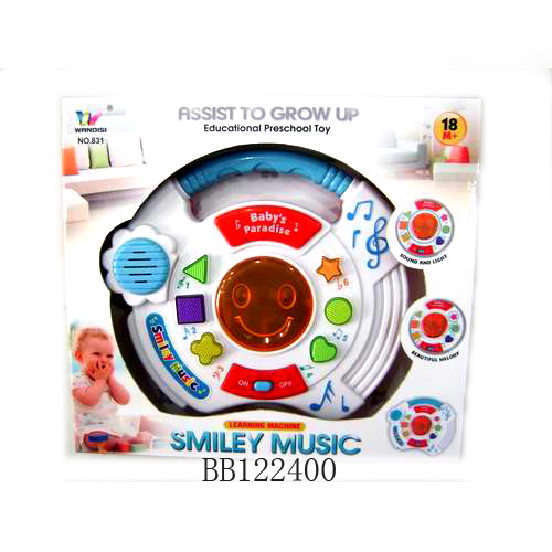 Learning machine - Smiley Music