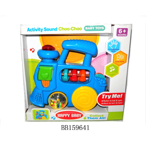 Activity Sound Choo-Choo