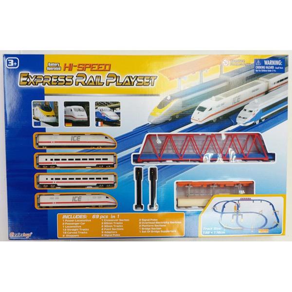 Hi-Speed Express Rail Play Set - Germany (Large)