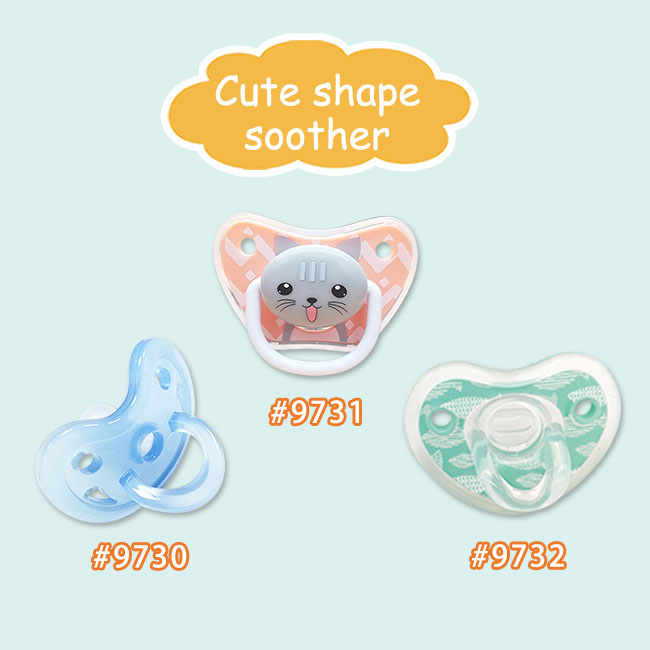 Cute Shape Soother
