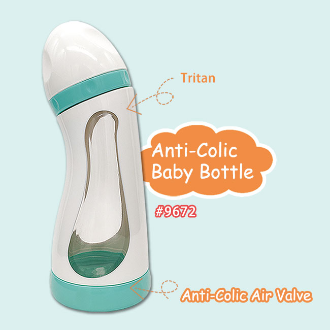 Anti-Colic Baby Bottle