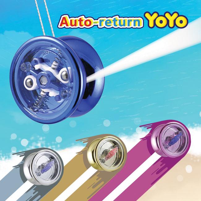 Auto - Return Yoyo